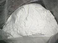 氟蟲腈原藥衛生殺蟲劑現貨供應