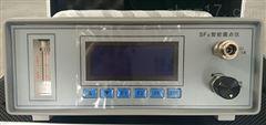 智能微水仪承修承试1级资质设备