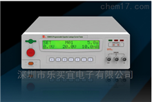 CS9901A南京长盛CS9901A高压电容器漏电流测试仪