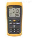Fluke 54-II/54-II B福禄克双输入数字温度表包