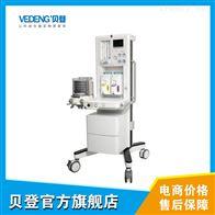 Carestation 30医用多功能麻醉机