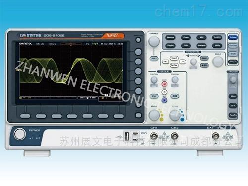 固纬GWINSTEK数字存储示波器GDS-2000E系列