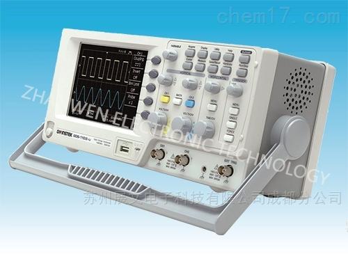 固纬GWINSTEK数字存储示波器GDS-1000-U系列