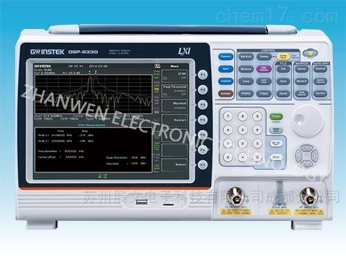 频谱分析仪GSP-9330