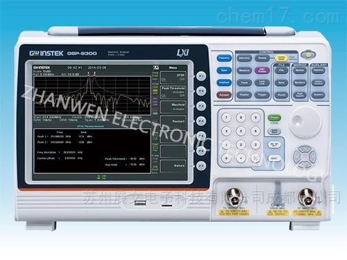 固纬GWINSTEK频谱分析仪GSP-9300