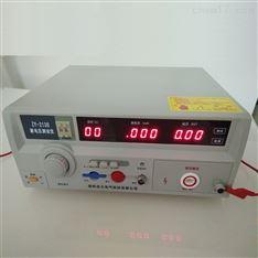 耐电压测试仪厂家