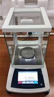 FA2004T触摸屏万分一电子分析天平