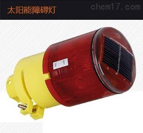 TYN0.5 太阳能障碍灯专用