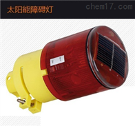 TYN0.5TYN0.5 太阳能障碍灯