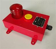 BC-6BC-6 声光电子蜂鸣器报警器专用