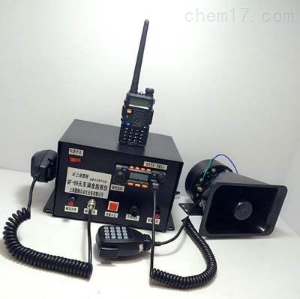 QF-69 天车无线通讯仪天车调度指挥仪专用