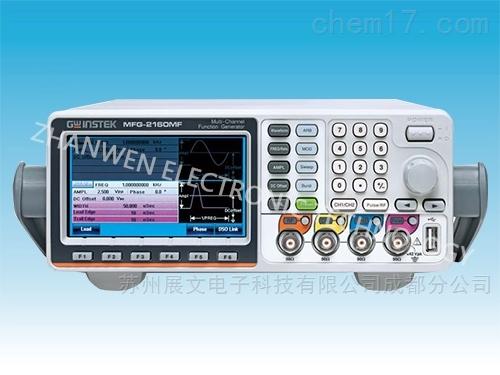 固纬电子任意波形信号发生器MFG-2000系列