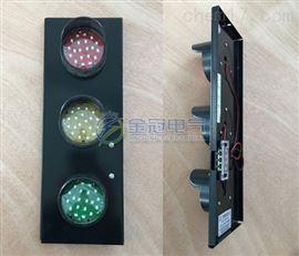 JG-HCX-50滑触线电源指示灯