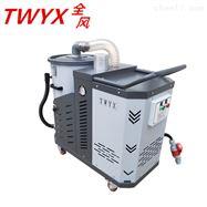 DH-2200定制防爆吸尘器