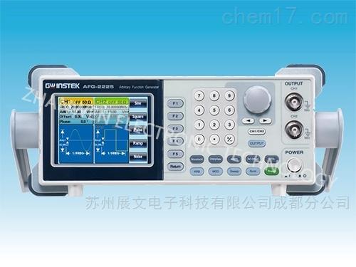 固纬双通道任意波形信号发生器AFG-2225