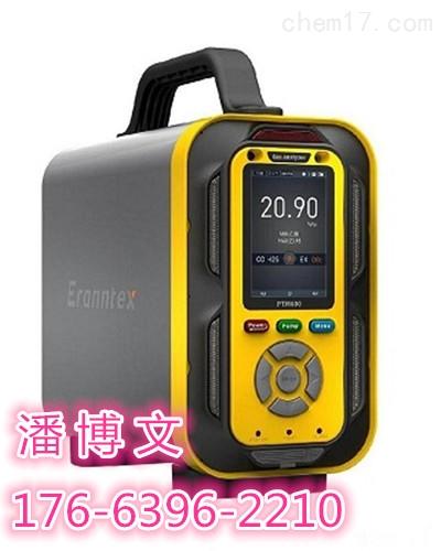 本安防爆型MC-800多氣體分析儀(18種氣體)