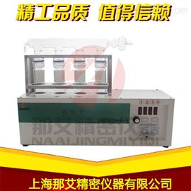 NAI-XHL-4肥料自動消化爐