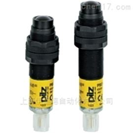 PSEN op4S-1-2德国皮尔兹PILZ安全光栅