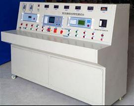 ZD9200變壓器綜合特性測試臺