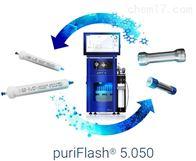 Interchim puriFlash 5.050中壓制備色譜puriFlash 5.050