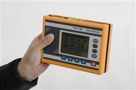 ZD9202手持式直流电阻测试仪