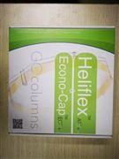 Heliflex®毛细管柱