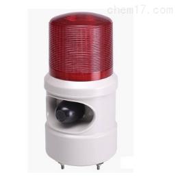 MSL-90R工业声光报警器