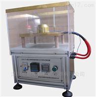 GB2099.1-2008插销耐非正常热试验装置