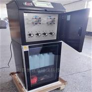 LB-8000K水質采樣器混合 采樣