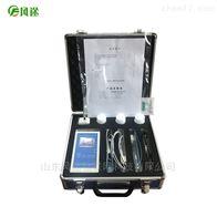 FT-QX6530土壤氧化还原电位检测仪