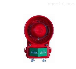 BJ-2Z 声光警报器船用声光报警器
