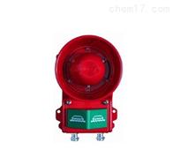 BJ-2ZBJ-2Z 声光警报器船用声光报警器专用