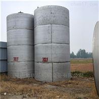 西藏二手贮存不锈钢储罐型号齐全直销厂家