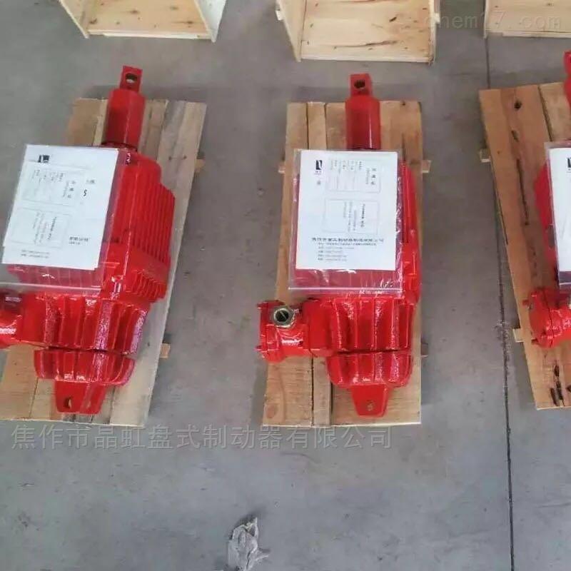 BED301/6焦作防爆电力液压推动器厂家