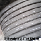 潜水橡皮电缆JHS-500V潜水泵电缆JHS