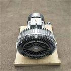 環形鼓風機-環形高壓風機