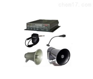 AS210多用途设备工业喊话报警器