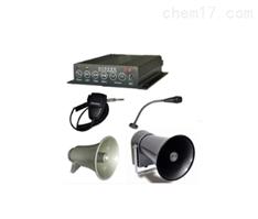 BC-2II 工业多功能设备报警器喊话器