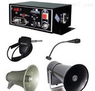 BC-2KBC-2K 工业多功能设备天车喊话报警器专用