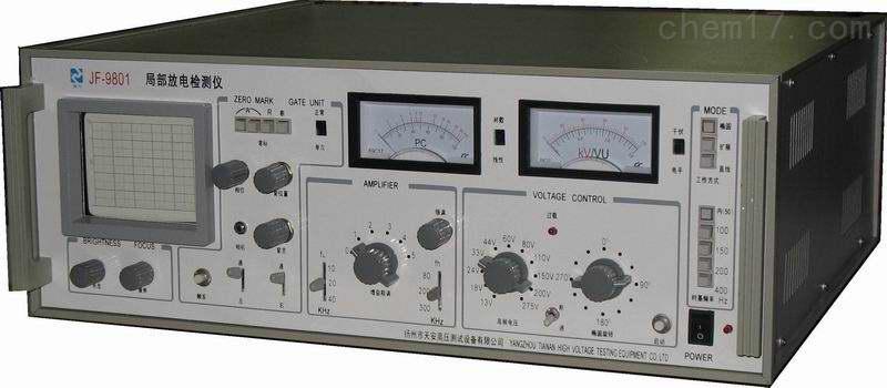 实用数字式局部放电检测仪