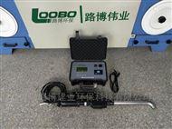LB-7021便携式快速油烟监测仪 带打印功能