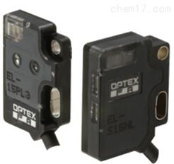 宁夏广西ED-100NL型OPTEX光电传感器
