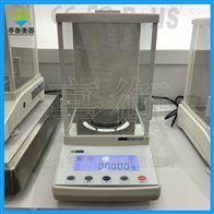 220g/0.1mg分析天平,国产FA2204电子天平