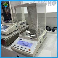 FA1004分析天平,100g/0.1mg电子天平