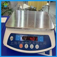 防水等级可达IP68的电子秤,3kg/0.1g防水秤