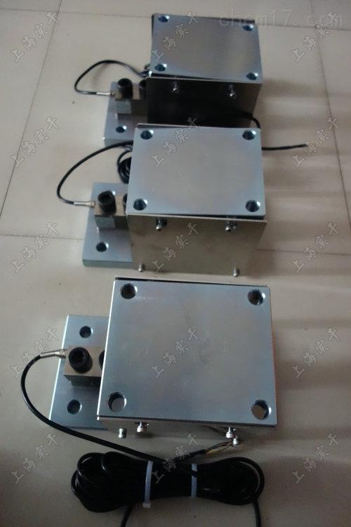 静载动载反应釜称重模块生产厂家