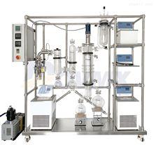 FMD-150B1玻璃分子蒸餾