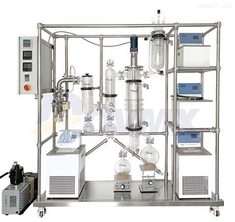 短程分子蒸馏