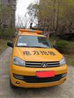 上海电力承试四级资质所需设备
