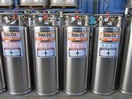 查特杜瓦瓶MVE液氮罐160HP 160MP